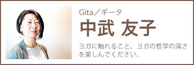 t-gita